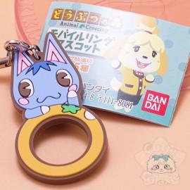 Ring Strap Rosie Animal Crossing Nintendo Bandai