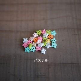 Perles Etoiles