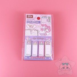 Set Languettes Mémo Marque Page My Melody Sanrio