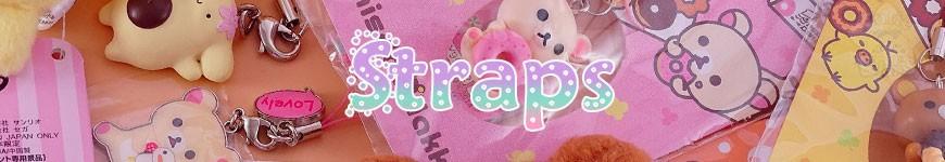 Straps -<p>Des straps kawaii du Japon, tous plus mignons les uns que les autres ! Retrouvez Rilakkuma, Korilakkuma, Pusheen, Molang, Bonbonribbon, Little twin stars et leurs amis ! Idéal à offrir en cadeau pour faire plaisir à ses amis !</p><p></p>